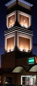 Mitchan Shopping Centre Clock